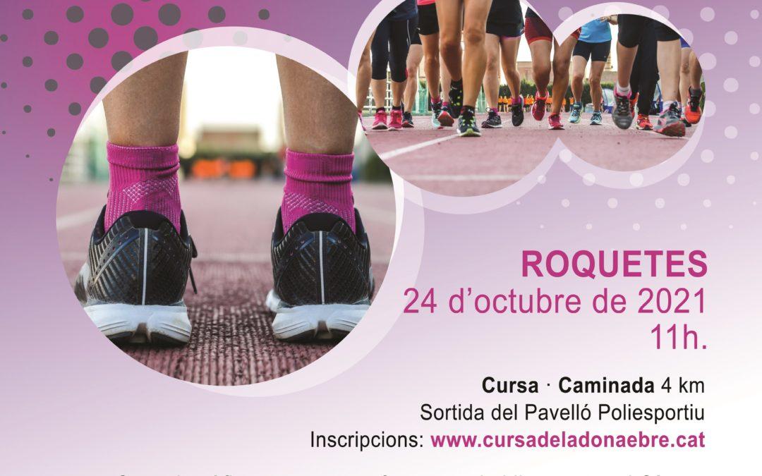 El diumenge 24 d'octubre arriba a Roquetes la III Cursa de la Dona a favor de la Lliga contra elCàncer
